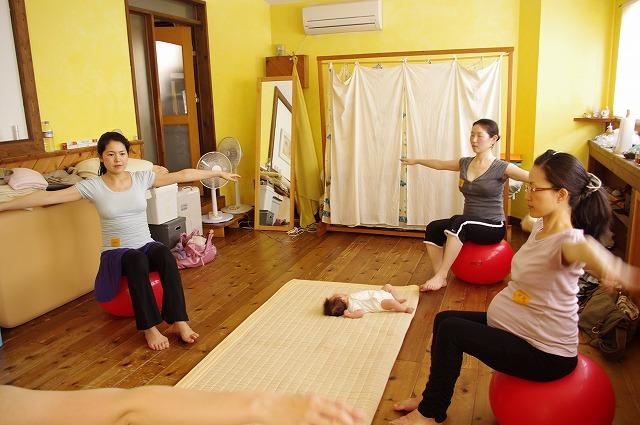 Balance ball exercise