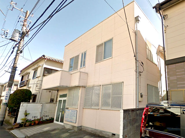Shiraishi Clinic