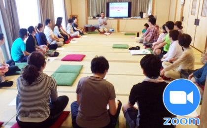 1月24日開催:オンライン『両親学級産後篇』のお知らせ